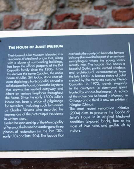 verona 7 juliet museum